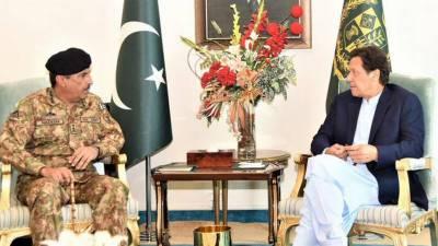 وزیراعظم عمران خان سے چیئرمین جوائنٹ چیفس آف سٹاف کمیٹی جنرل ندیم رضا کی ملاقات