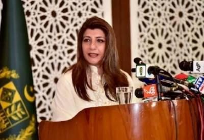 پاکستان نے گلگت بلتستان سے متعلق بھارتی دعویٰ سختی سے مسترد کر دیا