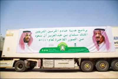 خادم حرمین شریفین کی طرف سے دنیا کے 24 ممالک کے لیے 200 ٹن اعلی کوالٹی کی کھجوروں کا تحفہ