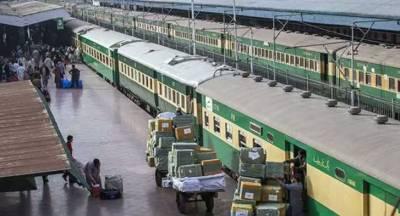 ٹرین آپریشن 10مئی سے جزوی بحال کرنے کا فیصلہ