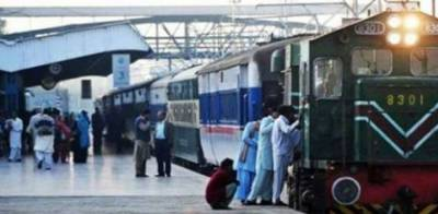 ٹرین آپریشن کی بحالی سے متعلق حکومت کا بڑا فیصلہ
