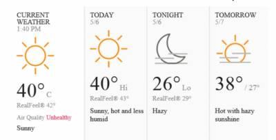 کراچی میں شدید گرمی کی لہر، پارہ 40ڈگری کو چھو گیاکراچی میں شدید گرمی کی لہر، پارہ 40ڈگری کو چھو گیا