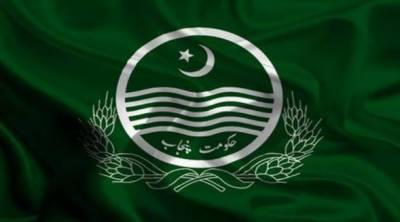 پنجاب حکومت کا لاک ڈاؤن میں نرمی سے متعلق ایک اور بڑا فیصلہ