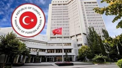 ترکی کی مقبوضہ مغربی کنارے میں غیر قانونی بستیوں میں توسیع کے اسرائیلی منصوبے کی مذمت