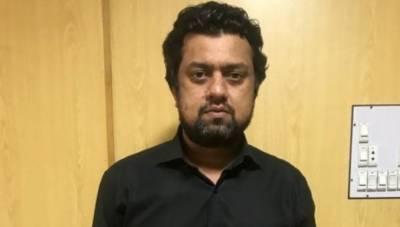 لاہور…شہباز تتلہ قتل کیس، ایس ایس پی مفخر عدیل نے ا قبال جرم کرلیا
