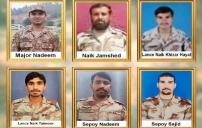 بلوچستان: سیکیورٹی فورسز کی گاڑی پر ریموٹ کنٹرول بم دھماکا, میجرسمیت 6جوان شہید،ایک زخمی