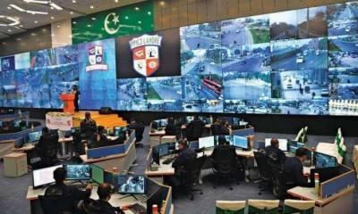 پنجاب سیف سٹیز اتھارٹی نے پُکار-15 اعداد و شمار برائے اپریل 2020 جاری کر دیئے