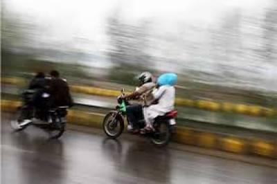 لاک ڈائون میں نرمی کے باوجود موٹر سائیکل کی ڈبل سواری پر پابندی برقرار