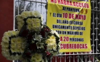 میکسیکو میں تین نرس بہنوں کو گلا گھونٹ کر قتل کردیاگیا