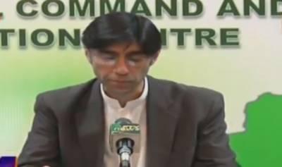 اب بیرون ملک سے آنے والے پاکستانیوں کو کورونا ٹیسٹ کیلئے 48گھنٹے انتظار نہیں کرنا پڑے گا