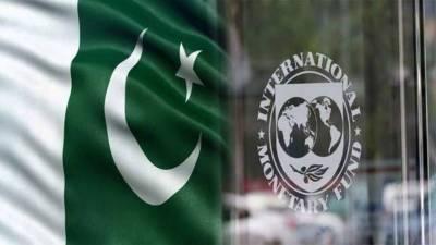 پاکستان کو بجٹ میں آئی ایم ایف کی طرف سے شدید دبائو کا سامنا
