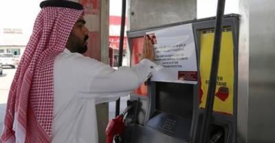 سعودی حکومت کا پیٹرول نرخوں کے حوالے سے انتباہ