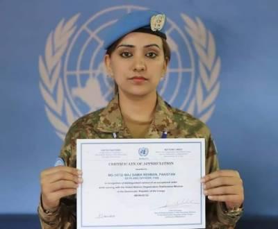کانگو: امن مشن میں شامل پاک فوج کی خاتون آفیسر کو امریکی فوج کا خراج تحسین