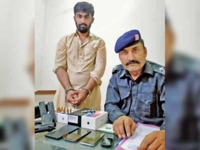 کراچی: شہریوں سے لاکھوں روپے کی جعل سازی میں ملوث ملزم گرفتار