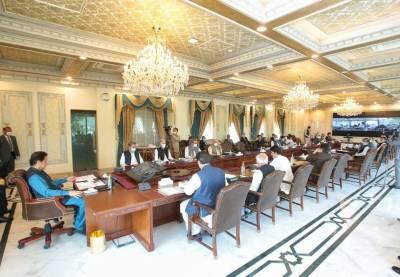 وفاقی کابینہ کا سرکاری اداروں کے سربراہان کی تقرری کیلئے موجودہ قوانین میں ترمیم کا فیصلہ