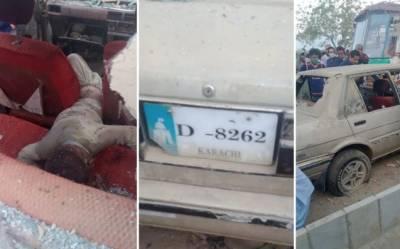کراچی: کئی روز سے لاوارث کھڑی کار سے دو کمسن بچوں کی لاشیں برآمد