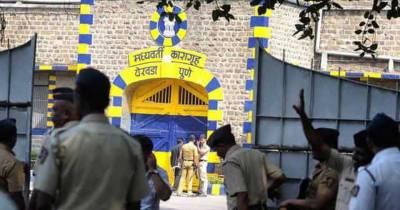 انڈین ریاست مہاراشٹر کا 17 ہزار قیدی عارضی طور پر رہا کرنے کا فیصلہ