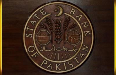 اسٹیٹ بینک مانیٹری پالیسی کا اعلان جمعہ کو کریگا، شرح سود میں مزید کمی متوقع