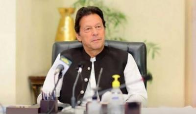 وزیراعظم نے پاکستان پوسٹ پنشن فنڈ کے قیام کی اصولی منظوری دے دی
