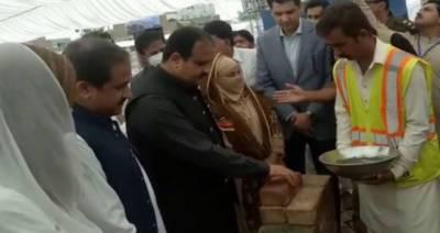 وزیراعلیٰ نے ڈی جی خان میں متعدد منصوبوں کا افتتاح کردیا