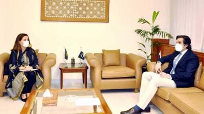 عالمی مالیاتی فنڈ کا پائیدار معاشی شرح نمو کیلئے پاکستان کیساتھ تعاون جاری رکھنے کا عندیہ