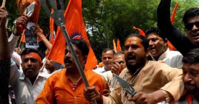 امریکی کمیشن برائے بین الاقوامی مذہبی آزادی کا بھارت میں مسلمانوں کیساتھ روا سلوک پر اظہار تشویش