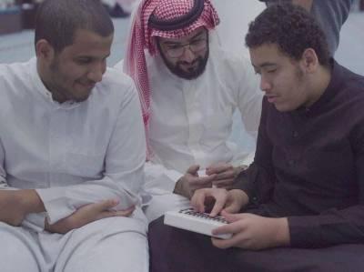 سعودی عرب میں نابینا افراد کے لیے الیکٹرانک قرآن تیار