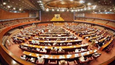 قومی اسمبلی کا اجلاس پارلیمنٹ ہاؤس اسلام آباد میں جاری