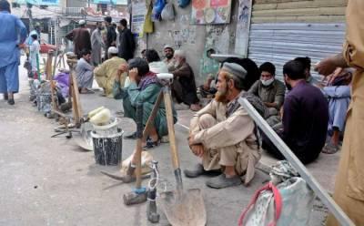 پاکستان میں غربت کی شرح بڑھنے اور لاکھوں افراد کے بیروزگار ہونے کا خدشہ
