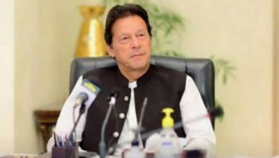 بدقسمتی سے ماضی میں اشرافیہ اور مخصوص طبقے کو مدنظر رکھ کر پالیسی سازی کی جاتی رہی ہے.عمران خان