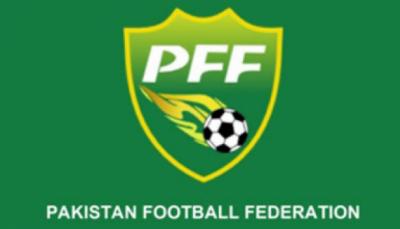 پی ایف ایف نارملائزیشن کمیٹی کے مینڈیٹ میں 31 دسمبر 2020 تک توسیع کردی گئی
