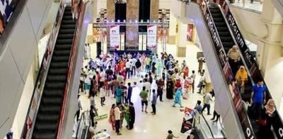 پنجاب حکومت نے شاپنگ مالز کھولنے کا فیصلہ کرلیا