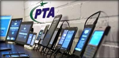 کرونا وائرس، غیر تصدیق شدہ موبائل استعمال کرنے والوں کو پی ٹی اے نے خوش خبری سنادی