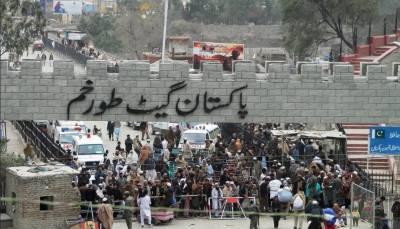 پاک افغان بارڈر طورخم آج پیدل آمد ورفت کے لیے بحال
