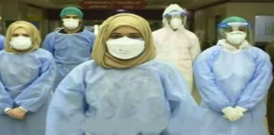آئی ایس پی آر نے ڈاکٹروں نرسوں اور طبی عملے کی آگاہی کیلئے ایک خصوصی دستاویزی فلم جاری کر دی