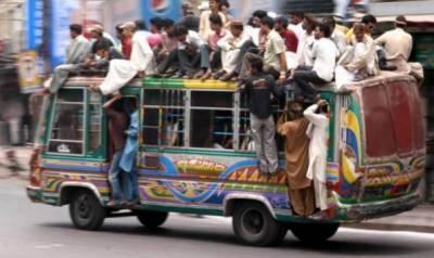 سندھ حکومت کا پبلک ٹرانسپورٹ نہ کھولنے کا اعلان