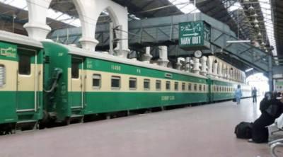 وزیراعظم کی ہدایت ، پاکستان ریلوے کی تنظیم نو کا فیصلہ