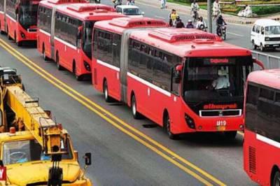 پنجاب حکومت نے ٹرانسپورٹ اور آن لائن ٹیکسی سروس کی اجازت دیدی