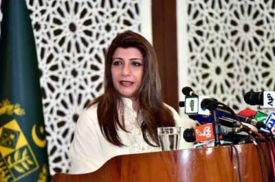 پاکستان نے بھارتی آرمی چیف کا بیان مسترد کر دیا