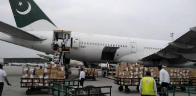 چین سے20 ٹن طبی سازوسامان لیکر طیارہ اسلام آباد پہنچ گیا