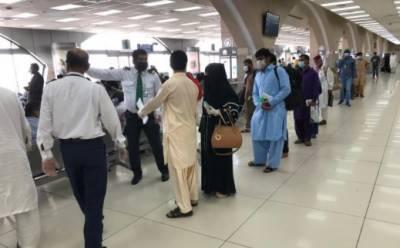 پی آئی اے کی خصوصی پرواز سعودی عرب میں پھنسے 250پاکستانیوں کو لیکر کراچی کیلئے روانہ