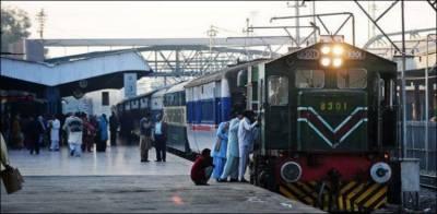ٹرینیں چلانے سے متعلق فیصلہ کب ہوگا؟ وزیر ریلوے نے بتا دیا