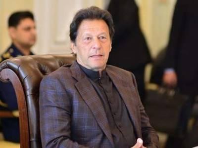 بھارت کشمیر سے توجہ ہٹانے کیلئے پاکستان کیخلاف کارروائی کے عزائم رکھتا ہے، وزیراعظم
