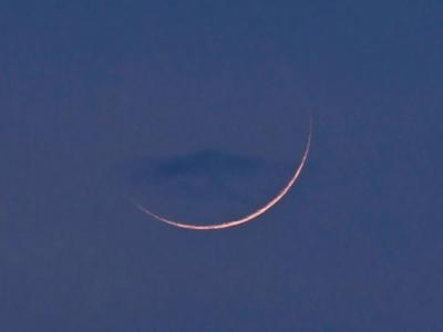 محکمہ موسمیات کو عید کے چاند کی پیش گوئی سے روک دیا گیا