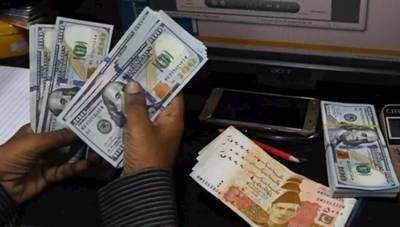 انٹر بینک میں ڈالر مزید مہنگا ہو گیا۔