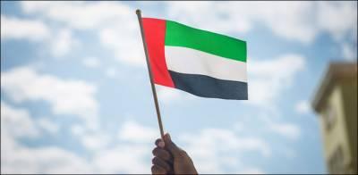 متحدہ عرب امارات : سرکاری ملازمین کے لئے خوشخبری