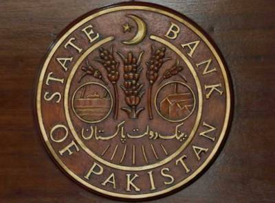 روزگار ری فنانس اسکیم کے تحت ابتک 61 ارب روپے کے قرضوں کی منظوری