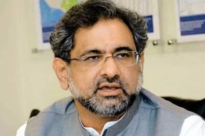 غیرقانونی بھرتیوں کا ریفرنس:شاہد خاقان عباسی کا عبوری ضمانت کیلئے سندھ ہائیکورٹ سے رجوع