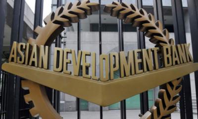 ایشیائی ترقیاتی بینک نے پاکستان کیلئے 30 کروڑ ڈالر کے امدادی قرض کی منظوری دے دی