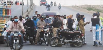 ڈبل سواری پر پابندی سے متعلق نئی ہدایات جاری